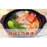 河南郑州特色正宗小吃烧烤砂锅米线麻辣烫串技术培训学习加盟