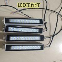 厂家直销 质优价廉机床工作灯 LED防水防爆工作灯 照明灯