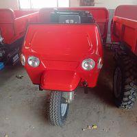 油耗低的工程工地柴油三轮车 自卸翻斗车柴油翻斗车 小型建筑三轮车