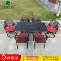 户外铸铝桌椅套件 铸铝长桌 花园庭院欧式家具组合 一桌六椅包邮