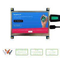 树莓派4.3寸显示屏 LCD显示屏 HDMI显示器 IPS屏 800x480高清高亮