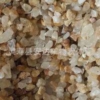 供应灵寿安达石英砂特精致石英砂 拉管级石英砂40-70
