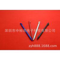 厂家直销任天堂游戏机触控笔3DSXL手写笔 塑料笔触摸笔