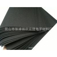 刀模泡棉35度 高弹A料黑色EVA 垫刀模泡棉弹垫海绵垫