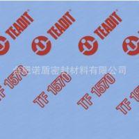 TEADIT TEALON TF1570 改良型填充四氟垫片板材  添加玻璃粒子