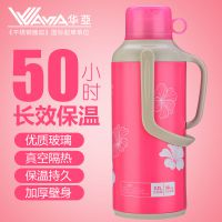 华亚3.2L超大容量玻璃内胆保温瓶真空暖瓶不锈钢外壳带手柄咖啡壶