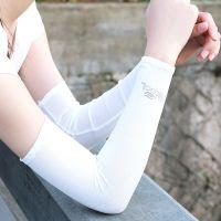 冰丝袖套防晒冰套袖护手臂套女手套护臂防紫外线开车袖子夏季1号