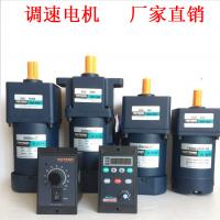 沧州全自动雾炮机专用60W调速电机