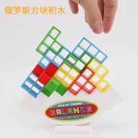儿童益智玩具 桌面平衡俄罗斯方块叠叠乐 幼儿园游戏亲子互动