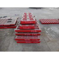 供应上海建设路桥山宝龙阳明山世邦PE900/1000X1200颚式破碎机牙齿板鄂板