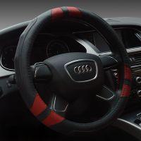 厂家批发汽车把套方向盘套新款方向盘套四季通用一件代发用品