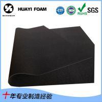 江苏定制厂家 黑色海绵垫 包装防震隔音礼品盒海绵内衬填充减震
