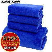 洗车毛巾擦车巾布吸水加厚专用不掉毛特大号抹布汽车刷车用品套装