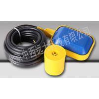 中西dyp 浮球开关/电缆浮球液位控制器 型号:NK50-KZ-BF库号:M334317