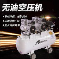 厂家直销 兄弟豹无油静音空压机移动活塞式空压机 XDW600x2-65L