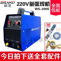 瑞凌WS-160S/200S/250S/300S不锈钢逆变直流220V单用氩弧工业焊机