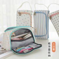 广州青盛韩国创意大容量小清新简约多功能手提收纳袋遇见格子笔袋
