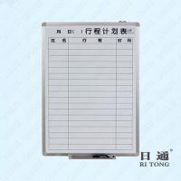 日通高端磁性写字板 磁性办公写字板定制批发 办公白板环保耐用