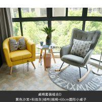 沙发组合简约圆形高脚慵懒三件套别墅阳台桌椅新中式懒人奶茶店
