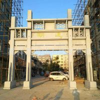 嘉祥县博诺石材厂出售石雕牌坊 质优价廉 做工精细 欢迎选购