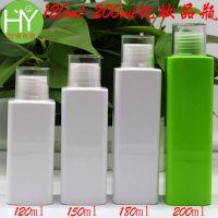100ml 120ml 150ml 180ml 200ml高档化妆品瓶 PET塑料方瓶 爽肤水