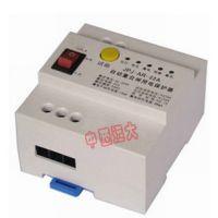中西 单相自动重合闸电源保护器 型号:JP06-JPJ-AR-80A库号:M365818