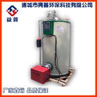 厂家直销取暖锅炉家用采暖炉 暖气地暖取暖设备节能环保供暖锅炉