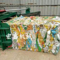 120吨卧式废纸打包机 液压秸杆纸片压块机 废纸箱塑料瓶打包机厂家