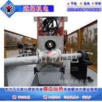 远拓机电 钢材调质设备/钢棒热处理生产线 IGBT感应电源风冷与水冷