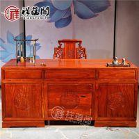 红木家具缅甸花梨新中式实木大果紫檀书桌组合老板桌办公桌
