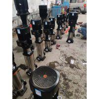 不锈钢多级泵配件 GDLF8-40 1.5KW 扬程:36M 广东珠海众度泵业