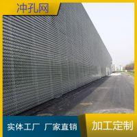 东莞长城4s店装饰孔网 奥迪外墙网哪家好 优质厂家 优质产品