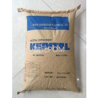 耐磨损POM/降噪音POM/韩国工程塑料/TX-11H/高韧性