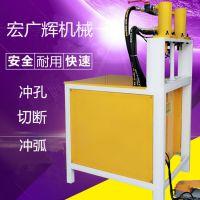 佛山厂家直销 法兰角铁冲孔机镀锌管冲弧机不锈钢围墙护栏开口机
