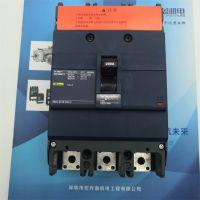 施耐德塑壳断路器EZD250E 3200N库存销售