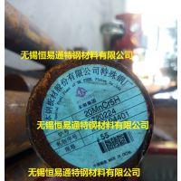无锡20MnCr5圆钢价格+无锡20MnCr5圆钢加工商