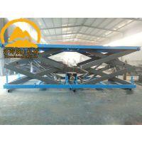 供应福建固定式剪叉升降机1-12吨液压货梯汽车展台固定式升降台价格