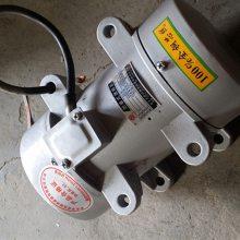 附着式混凝土振动器ZF150-50 1.5KW 三相宏达振动马达