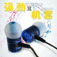 供应硅胶套,入耳式耳机套,苹果耳机硅胶套,双色硅胶耳塞套