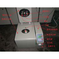 检测玉米杆木屑颗粒热量设备-开平公司
