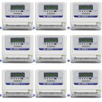 正品威胜电能表DTS343-3电表