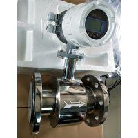 LDY-50ZA/AC/I/N/PE/316电磁流量计