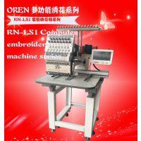 2019特价电脑高效率刺绣 缝纫机 奥玲RN-LS1 十字绣 电脑刺绣商标机
