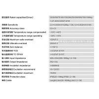 中西 PST拉力传感器/柯力S型拉压称重传感器 型号:AS05-500KG库号:M2744