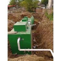 韶关乡村改造废水处理设备—净源