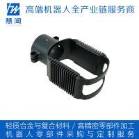 深圳市无人机关键零件加工与定制