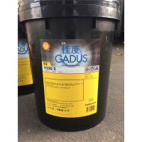 壳牌润滑油高性能多用途极压润滑脂