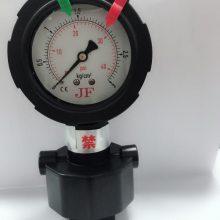 大量供应单面PP分体隔膜压力表