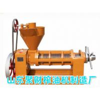 四川合江供应新一代电加热榨油机 双重控温电加热榨油机多钱一台