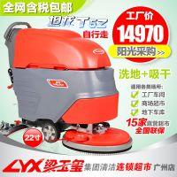 坦龙物业用洗地机工厂车间用手推式全自动刷地机电动多功能洗地机
